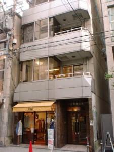 第2有樹ビル4階