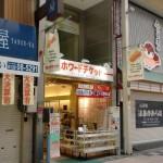 心斎橋筋商店街-1