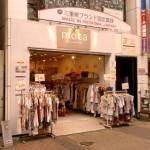 心斎橋筋商店街-3