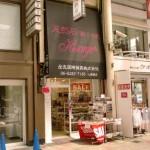 心斎橋筋商店街-5