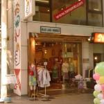心斎橋筋商店街-6