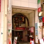 心斎橋筋商店街-9
